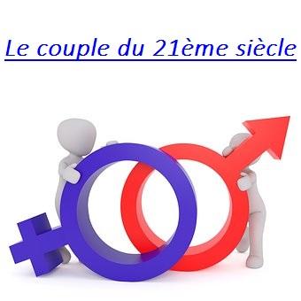 Le couple du 21ème siècle